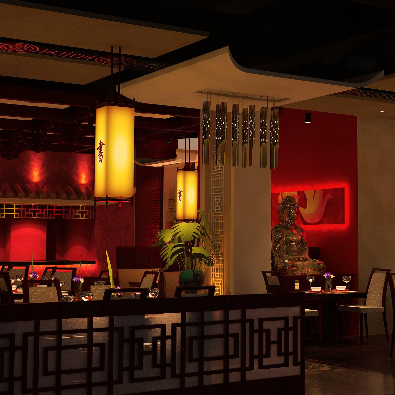 Asia Seven Fine Dining Restaurant