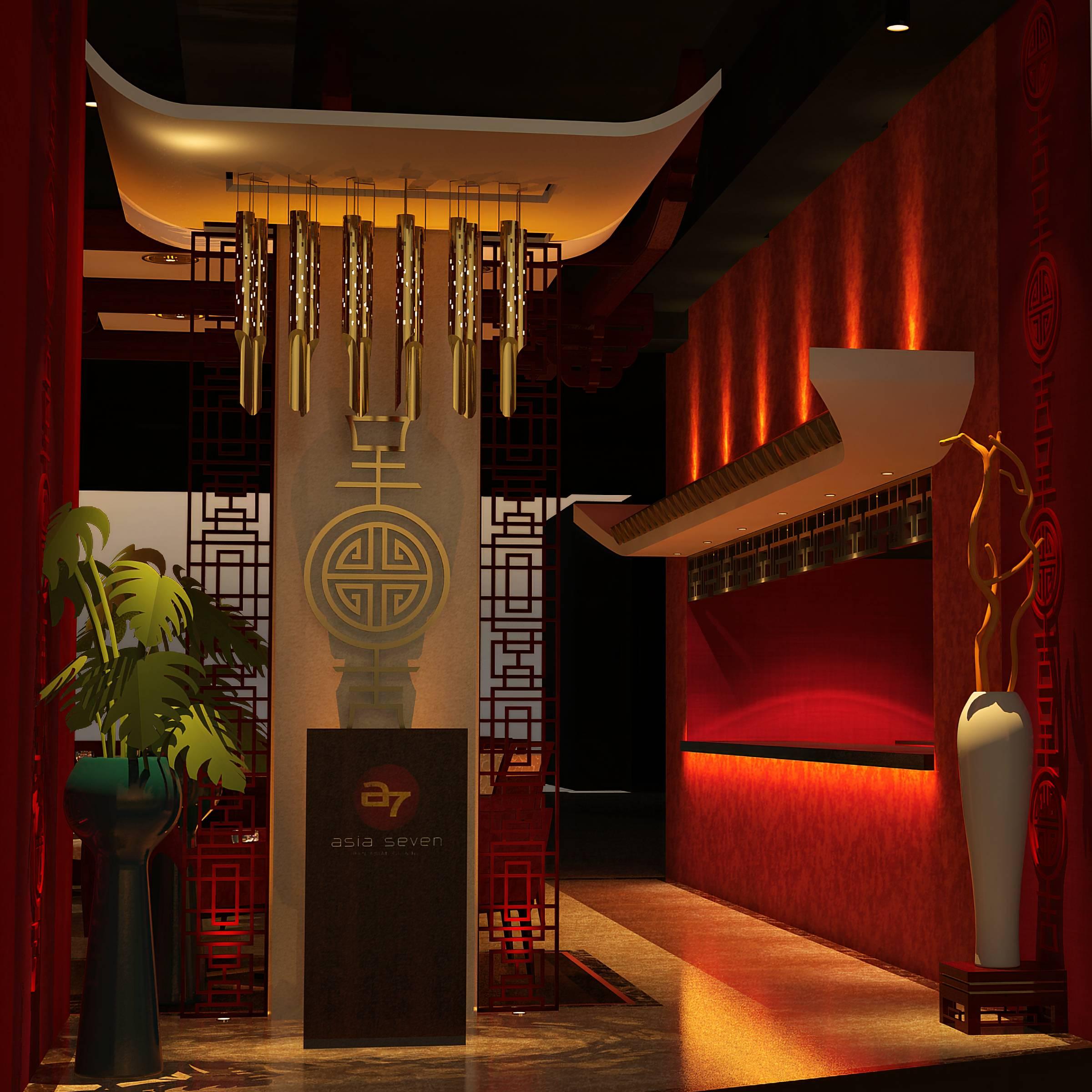 Asia Seven restaurant hostess desk